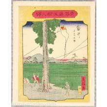 三代目歌川広重: 53 Stations of Tokaido - Fukuroi - Artelino
