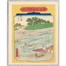 Utagawa Hiroshige III: 53 Stations of Tokaido - Mitsuke - Artelino