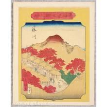 Utagawa Hiroshige III: Fujikawa - 53 Stations of Tokaido - Artelino