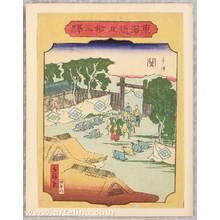 Utagawa Hiroshige III: Seki - 53 Stations of Tokaido - Artelino
