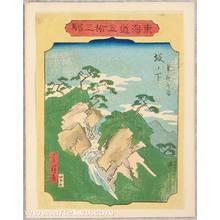 Utagawa Hiroshige III: Sakanoshita - 53 Stations of Tokaido - Artelino