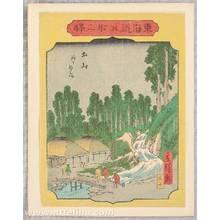 Utagawa Hiroshige III: Tsuchiyama - 53 Stations of Tokaido - Artelino