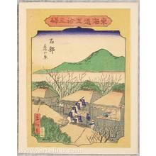Utagawa Hiroshige III: Ishibe - 53 Stations of Tokaido - Artelino