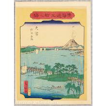 Utagawa Hiroshige III: Otsu - 53 Stations of Tokaido - Artelino