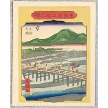 Utagawa Hiroshige III: Sanjo Ohashi Bridge - 53 Stations of Tokaido - Artelino