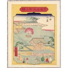 Utagawa Hiroshige III: Imperial Palace - 53 Stations of Tokaido - Artelino
