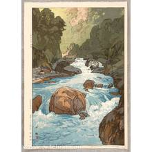 Yoshida Hiroshi: Kurobe River - Twelve Scenes in the Japan Alps - Artelino