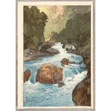 吉田博: Kurobe River - Twelve Scenes in the Japan Alps - Artelino