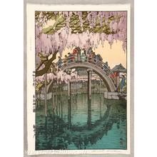 吉田博: Kameido Bridge - Twelve Scenes of Tokyo - Artelino