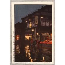 吉田博: Kagurazaka Street after Rain - Artelino
