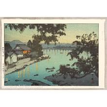 吉田博: Chikugo River - Artelino