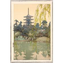Yoshida Hiroshi: Sarusawa Pond - Artelino