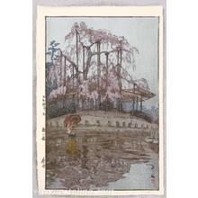 吉田博: Yozakura in Rain - Eight Scenes of Cherry Blossom - Artelino