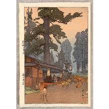 Yoshida Hiroshi: Way to the Kasuga Shrine - Artelino