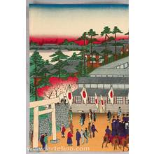 Utagawa Kunitoshi: Exhibition of The Third National Industry and Marchants. - Artelino