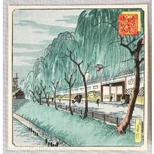 Hasegawa Sadanobu III: Three Landscapes around Osaka - Artelino