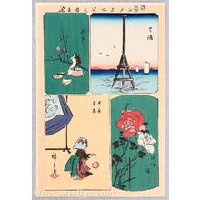 Utagawa Hiroshige: 7 - A Collection of Pictures of Famous Places in Edo - Artelino
