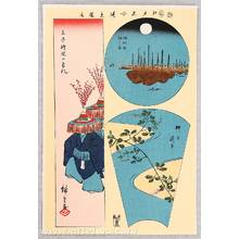 Utagawa Hiroshige: 3 - A Collection of Pictures of Famous Places in Edo - Artelino