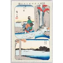 Utagawa Hiroshige: 5 - A Collection of Pictures of Famous Places in Edo - Artelino