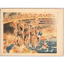 Unknown: Great Kanto Earthquake - Fire on the Bridge - Artelino