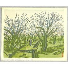 前川千帆: Plum Garden - Artelino