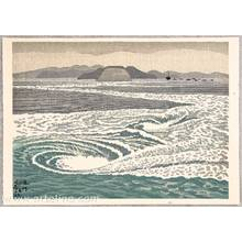 Fujishima Takeji: Whirlpools of Naruto - Artelino