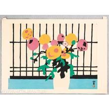 川西英: Chrysanthemums - Artelino