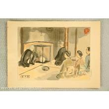 Wada Sanzo: Tea Ceremony - Artelino