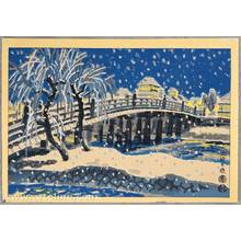 Kotozuka Eiichi: Sanjo Bridge in Snow - Artelino