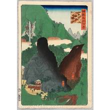 Utagawa Hiroshige III: Nihon Temple in Boshu - Shokoku Meisho Hyakkei - Artelino