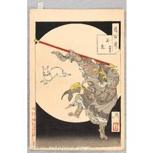 Tsukioka Yoshitoshi: One Hundred Aspects of the Moon - Jade Rabbit - Artelino