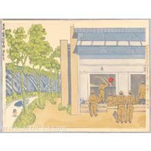 Koizumi Kishio: Army Shooting Range - 100 Views of Great Tokyo in Showa - Artelino
