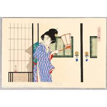 Gyokudo Terukata: Beauty with Lantern - Edo Embroidery Pictures - Artelino