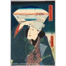 Utagawa Hiroshige III: Eastern Capital in Four Seasons - Winter - Artelino