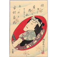 Utagawa Kunisada III: Kabuki Actor in Sake Cup - Ichimura Kakitsu - Artelino