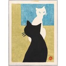 Sasajima Kihei: Cats in Opposite Sides - Artelino
