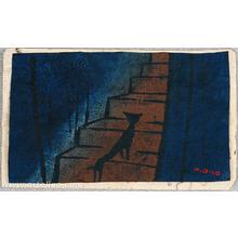Ono Tadashige: Alley Cat on Dark Stairs - Artelino