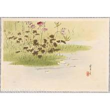 Watanabe Seitei: Birds and Flowers by Seitei - Crown Vetch on Marsh - Artelino