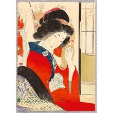 Yamanaka Kodo: Kuchi-e : Beauty in Red Dress - Artelino