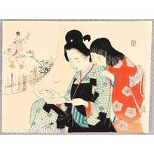 Mizuno Toshikata: Kuchi-e : Reading Letter - Artelino