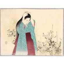 水野年方: Kuchi-e : Chrysanthemums - Artelino