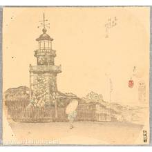 尾形月耕: Light Tower at Kudan - Artelino