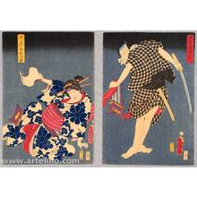 歌川国貞: Murder Intent - Kabuki - Artelino