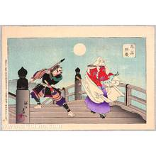 豊原周延: The Tale of Heike - Benkei and Ushiwaka - Artelino