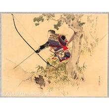Mizuno Toshikata: Samurai Archer - Artelino
