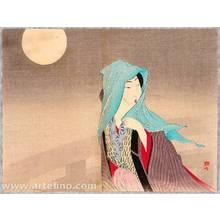 Takeuchi Keishu: Full Moon - Artelino