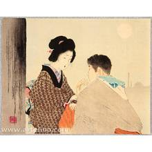 Tomioka Eisen: Couple in the Mist - Artelino