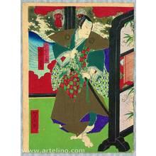 Utagawa Yoshitaki: Behind the Screen - Kabuki - Artelino