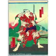 歌川芳滝: Kanadehon Chushingura : Kabuki and Mt.Fuji - Artelino