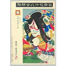 Torii Kiyotada I: Kabuki Juhachi Ban : Gedatsu - Artelino